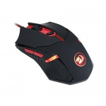 Redragon Centrophorus Review of the Wired Gaming Mouse