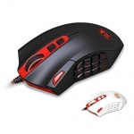 Redragon Perdition Review of the Wired Gaming Mouse